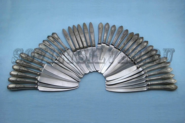наборы серебряных ножей