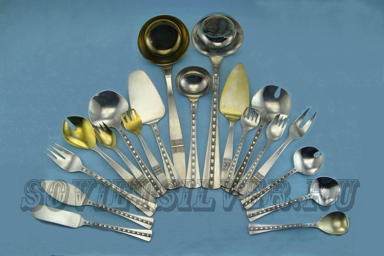 серебряные предметы сервировки